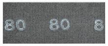 BOSCH Brusná mřížka; 115 x 280 mm, 220