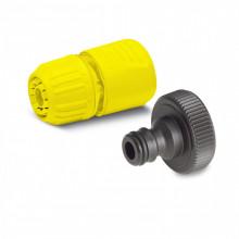 Karcher Čerpadlová připojovací sada 69973580