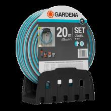 Gardena 18005-20