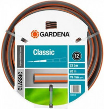 Gardena 18022-20