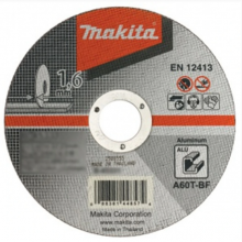 Makita TARCZA TNĄCA DO ALUMINIUM 230X1.9x22.23mm