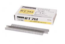 spony 7 mm, 2500 ks, BST110
