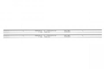 Metabo 2 HSS Hoblovací nože, DH 330/316 z rychlořezné oceli 0911063549